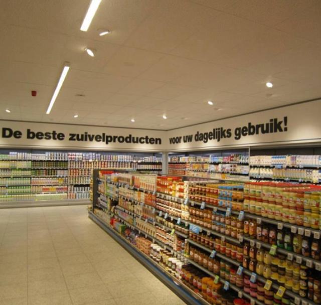 Hoogvliet Supermarkten